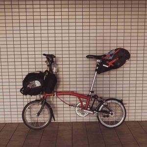 TUMS_brompton travel