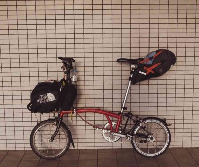 TUMS_brompton travel